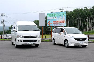 トヨタレンタリース新札幌・ホンダレンタリース北海道